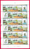 1988 - BELGIQUE  N° 2273/76**  Neufs - Full Sheets