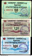 Makedonija,cca. 2000,Mazedonien,Macedonia,Macedoine,SILEKS-KRATOVO,lot Of 3 Rar Bons, As Scan - Macedonia