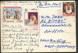 QUATAR - DANSE LOCALE - CIRCULÉE - TB - Qatar