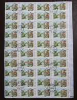 China Many Modern Stamps On Paper  C2 - China