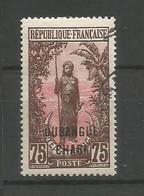 Timbre Colonie Francaises Oubangui  Oblitere N 39 - Usati