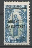 Timbre Colonie Francaises Oubangui En Neuf * N 24 - Nuovi