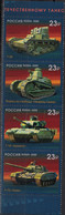 Russia, 2020, Mi. 2902-05, The 100th Anniv. Of Russian Tank Building, MNH - Ungebraucht