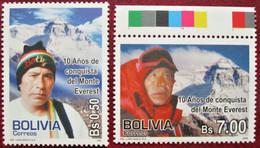 Bolivia  2009  Everest   2 V  MNH - Bolivia