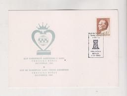 YUGOSLAVIA,1969 VRNJACKA BANJA CHESS Nice Postcard - Unclassified