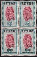 Katanga 0018** X4 Masques MNH - Katanga