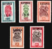 Katanga 0018/22** Masques -MNH- - Katanga