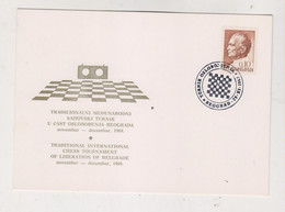YUGOSLAVIA,1969 BEOGRAD CHESS Nice Postcard - Unclassified