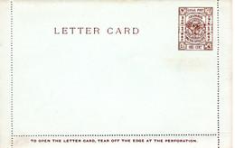 Shanghai CHINE Entier Postal 1893 Neuf - China