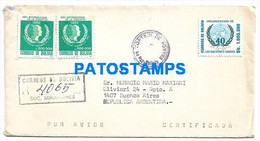 145164 BOLIVIA LA PAZ COVER CANCEL REGISTERED YEAR 1987 CIRCULATED TO ARGENTINA NO POSTCARD - Bolivia