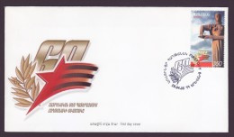 Armenia 2005,  The 60th Anniv. Of The Victory Of The Great Patriotic War (II World War) -  FDC - Armenia