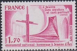 France                           Y&T      Num.2051   NSC   Luxe** - Ungebraucht