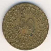 TUNISIE 1996: 50 Millièmes, KM 308 - Tunisie