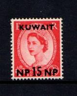 KUWAIT    1957    15np  On  2 1/2d  Red    MNH - Kuwait