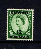 KUWAIT    1952    12a  On  1/3  Green    MH - Kuwait