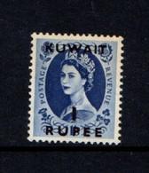 KUWAIT    1952    1R  On  1/6  Green    MNH - Kuwait