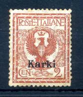 1912 CARCHI Karki N.1 * - Egeo (Carchi)