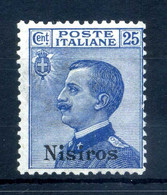 1912 NISIRO N.5 * - Egeo (Nisiro)