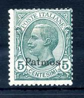 1912 PATMO N.2 * - Egeo (Patmo)
