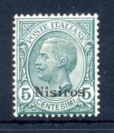 1912 NISIRO N.2 * - Egeo (Nisiro)
