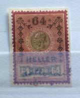 AUSTRIA  MARCA DA BOLLO - STEMPELMARK  64 H  - 1898 - - Fiscales