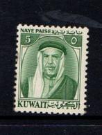 KUWAIT    1958    5np  Green    MH - Kuwait