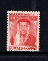 KUWAIT    1958    10np  Red    MH - Kuwait
