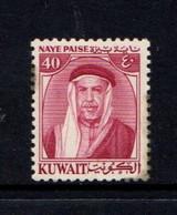 KUWAIT    1958    40np  Purple    MH - Kuwait