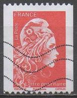 FRANCE  2018__ N°5256__OBL VOIR SCAN - Used Stamps
