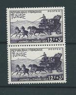"""N°353+353b** Variete""""T à La Place De I"""" - Neufs"""