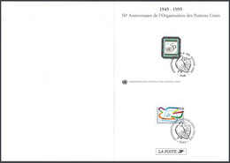 France Yv 2975-N.U.Vienne Yv 198, 50e Ann.O.N.U. Oblit.1er Jour Souvenir Philatélique Officiel - Emissioni Congiunte