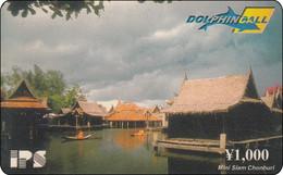 Nice China Phone Card -Thailand New Floteng Market Pattaya - Telefoonkaarten