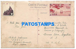 145175 JAPAN MOZI CIRCULATED TO ARGENTINA POSTAL STATIONERY C/ POSTAGE ADDITIONAL POSTCARD - Cartoline Postali