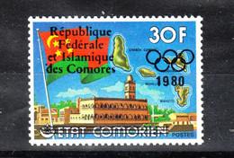 Comores   - 1978.  Preol. Mosca. Francobollo Con Bandiera Sovr. Con Anelli E Data. Stamp Whit Ovpt. Rings. RARE! MNH - Summer 1980: Moscow