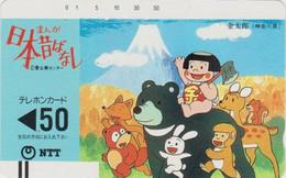 TC Ancienne JAPON / NTT 250-067 - Série CONTE 1 - MONT FUJI OURS BICHE LAPIN ECUREUIL - TALE JAPAN Front Bar Pc - Japon