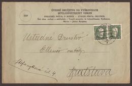 CZECHOSLOVAKIA / SLOVAKIA. 1934. COMMERCIAL COVER. POSTMARK VYSKOVCE. - Covers & Documents