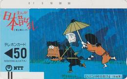 TC Ancienne JAPON / NTT 250-069 - Série CONTE 3 - Pluie Parapluie - TALE JAPAN Front Bar Phonecard - Japon
