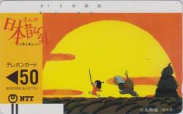 TC Ancienne JAPON / NTT 250-070 - Série CONTE 4 - Coucher De Soleil Sunset - TALE JAPAN Front Bar Phonecard - Japon