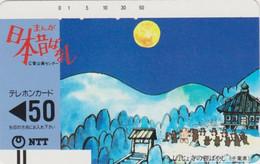 TC Ancienne JAPON / NTT 250-071 - CONTE 5 - OURS Danse Lune - TALE JAPAN Front Bar Phonecard - Balken TK / Animal - Japon