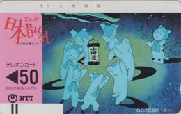 TC Ancienne JAPON / NTT 250-074 - CONTE 8 - TALE JAPAN Front Bar Phonecard - Märchen Balken TK - Japon