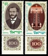 1970Israel473-474Agricultural College Centennial1,90 € - Nuevos (con Tab)