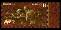 2019Belarus1306Joint Release Of Belarus And Russia. Way To Victory. Bagration - Emissioni Congiunte