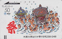 TC Ancienne JAPON / NTT 250-077 - Tradition Culture Festival / Dessin - JAPAN Front Bar Phonecard Balken TK - Japon