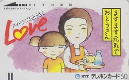 TC Ancienne JAPON / NTT 250-078 - Mère & Enfant LOVE / Dessin TBE - JAPAN Front Bar Phonecard Balken TK - Japon