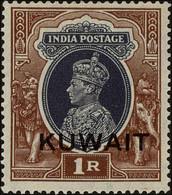 Kuwait Scott #53, 1939, Hinged - Kuwait