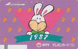 TC Ancienne JAPON / NTT 250-080 - ZODIAQUE 1987 LAPIN TBE - RABBIT HOROSCOPE JAPAN Front Bar Phonecard / Animal - Japon