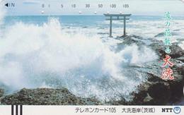TC Ancienne JAPON / NTT 250-082 - Paysage Marin / Tempête En Mer - Marine Landscape JAPAN Front Bar Phonecard - Japon