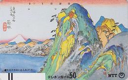 TC Ancienne JAPON / NTT 250-083 - MONT FUJI Paysage / Dessin  - Landscape Painting JAPAN Front Bar Phonecard - Japon