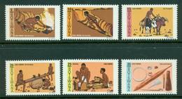 BOTSWANA 1980 Mi 247-52** Early Mining [DP956] - Minerals