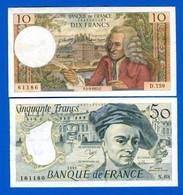 France  2  Billets - Non Classificati